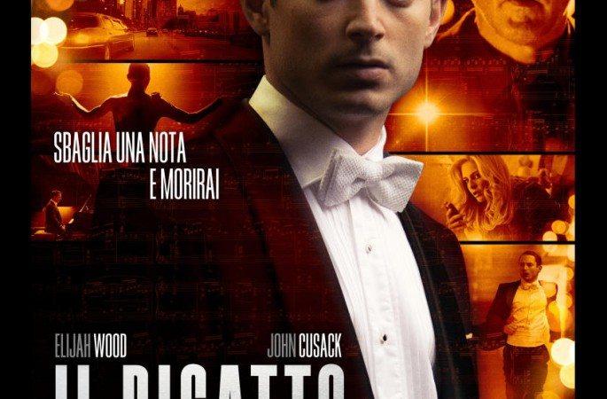 Il ricatto, recensione di Biagio Giordano